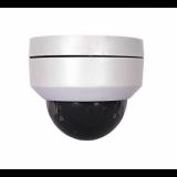 2839-355 Видеокамера IP IVM-2839-355
