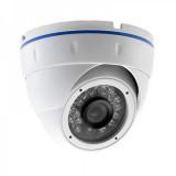 2829 Видеокамера IP IVM-2829 (2.8мм)