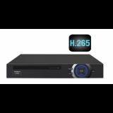 IVM-7225-5MP Видеорегистратор IP IVM-7225-5MP