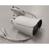 2309-F0.95 Видеокамера IP IVM-2309-F0.95
