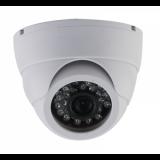 2429-2.4 Видеокамера IP IVM-2429-2.4