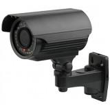 2745-V300 Видеокамера IP IVM-2745-V300