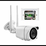 2325-4G-CHi Видеокамера IP IVM-2325-4G-CHi