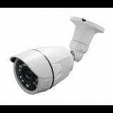 2328 Видеокамера IP IVM-2328 (2.8мм)