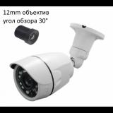 2329-STAR-12-POE Видеокамера IP IVM-2329-STAR-12-POE
