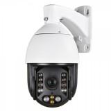 277-25-AT-STAR Видеокамера IP IVM-277-25-AT-STAR